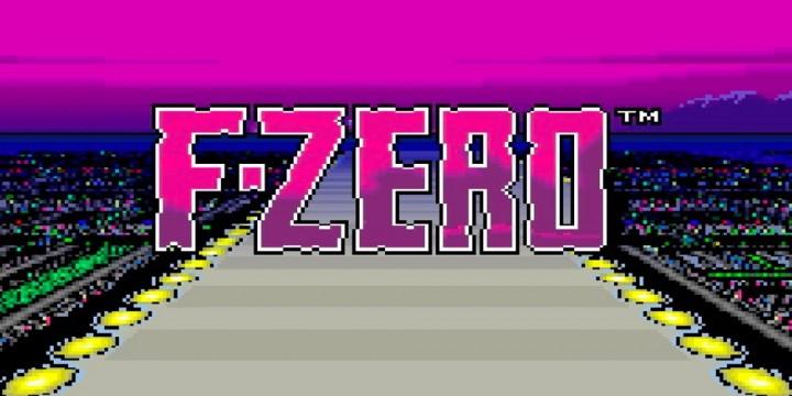 Newsbild zu Totgeglaubte leben länger: Nintendo hat das F-Zero-Franchise noch nicht abgeschrieben