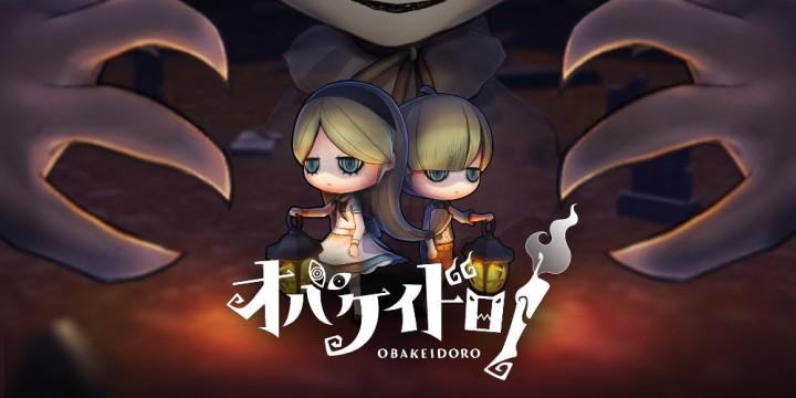 Newsbild zu Virtuelles Fangspiel Obakeidoro! erreicht neuen Meilenstein