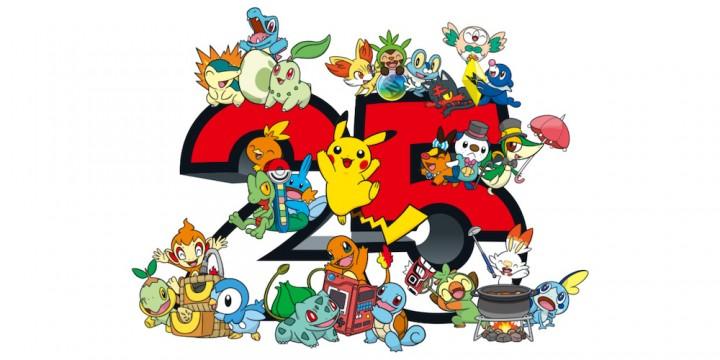 Newsbild zu Gewinnspielauflösung: Diese Leser haben bei unserem Gewinnspiel zum 25. Pokémon-Jubiläum gewonnen