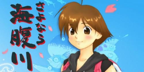 Newsbild zu Sayonara, Umihara Kawase erscheint nächste Woche im eShop des 3DS