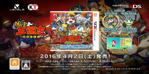 Newsbild zu Weiteres Video-Material zu Yo-kai Sangokushi verfügbar