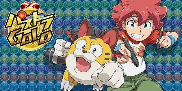 Newsbild zu Japan: Puzzle & Dragons GOLD erscheint im Januar 2020 für die Nintendo Switch