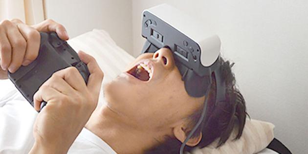 Newsbild zu Japan: Monitor-Brille für die Nintendo Switch angekündigt