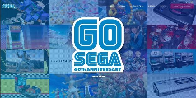 Newsbild zu SEGA feiert 60-jähriges Firmenjubiläum mit neuer Webseite