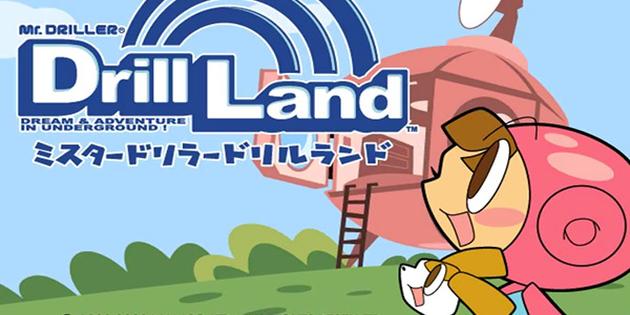 Newsbild zu Bandai Namco lässt die Marke Mr. Driller: Drill Land in Europa schützen