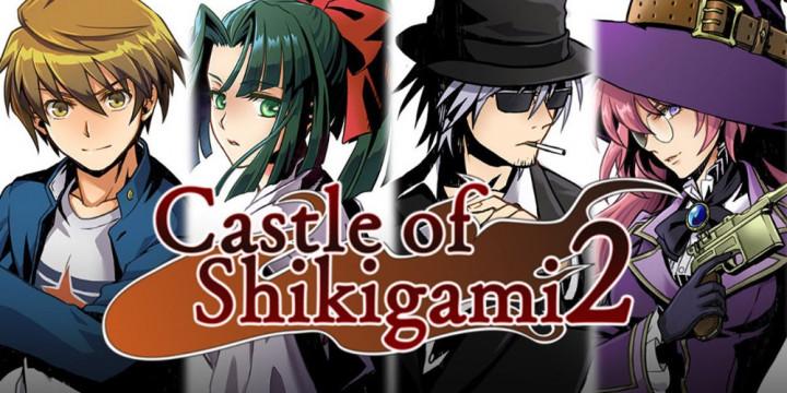 Newsbild zu Den Arcade-Klassiker Castle of Shikigami 2 verschlägt es im Dezember in überarbeiteter Fassung auf die Nintendo Switch