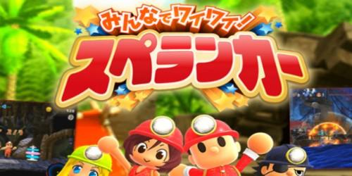 Newsbild zu Gameplay-Trailer zu Minna de waiwai! Spelunker veröffentlicht
