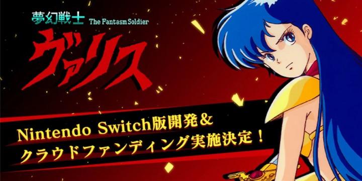 Newsbild zu Portierungen der Platformer Valis: The Fantasm Soldier, Valis II und Valis III für die Nintendo Switch angekündigt