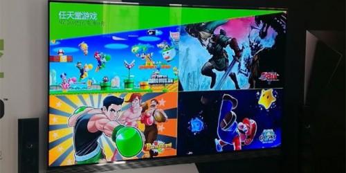Newsbild zu Promovideo zeigt euch Wii-Titel, die man auf dem chinesischen NVIDIA Shield spielen kann