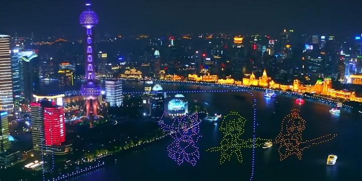Newsbild zu Die Werbung der Zukunft? Videospiel in Shanghai mit 1500 Drohnen und riesigem QR-Code beworben