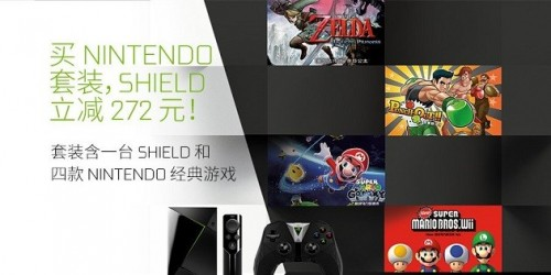 Newsbild zu China: NVIDIA Shield erhält spezielle Nintendo-Edition