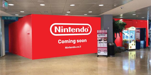 Nintendo eröffnet Einzelhandelsgeschäft in Israel
