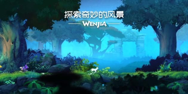 Newsbild zu Wenjia: 2D-Platformer erscheint am 26. März für die Nintendo Switch