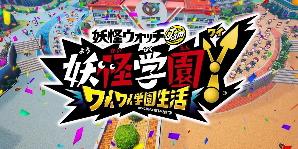 Yo-kai Watch Jam: Yo-kai Academy Y – Waiwai Gakuen Seikatsu - Logo
