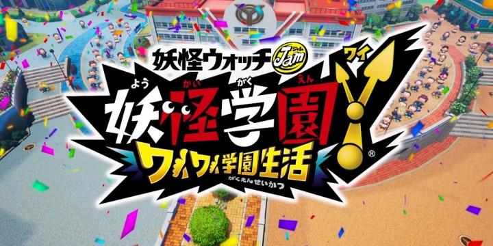 Newsbild zu Seht euch umfangreiches Gameplay-Material zu YO-KAI WATCH Jam: Yo-kai Academy Y – Waiwai Gakuen Seikatsu an
