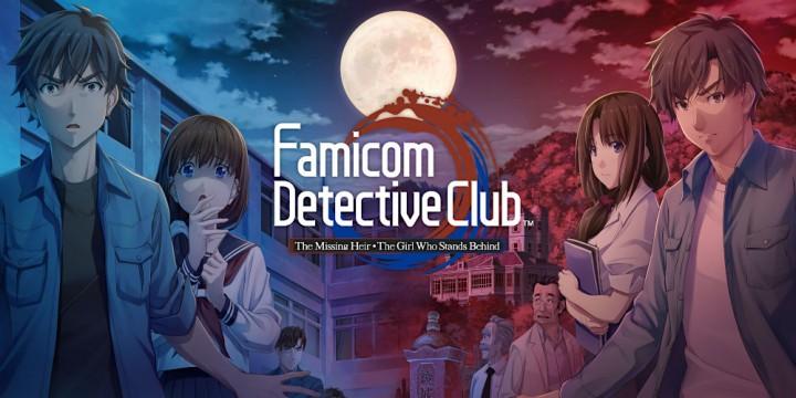 Newsbild zu Werbespots und Trailer zu den beiden Famicom Detective Club-Spielen veröffentlicht