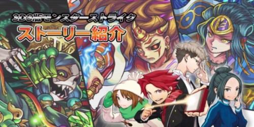 Newsbild zu Monster Strike für den Nintendo 3DS schafft es in nur zwei Tagen, 1 Million Einheiten auszuliefern