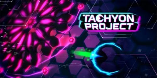 Newsbild zu Wii U eShop-Spieletest: Tachyon Project