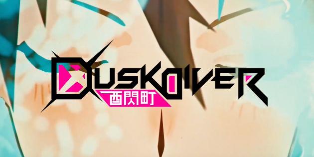 Newsbild zu Spielematerial zum Beat 'em up-Titel Dusk Diver veröffentlicht