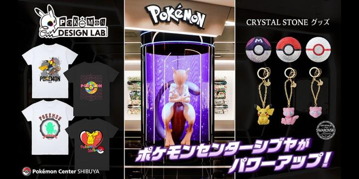 Newsbild zu Pokémon Center Shibuya: Fans können bald eigene Shirts kreieren und funkelnden Swarovski-Kristallschmuck erwerben