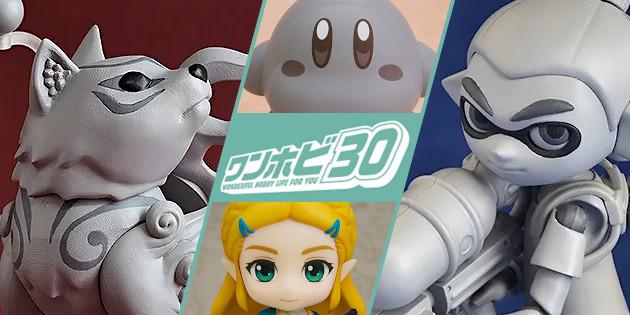 Newsbild zu Viele neue Figuren von Nendoroid, Figma und Co. im Überblick – Zelda aus Breath of the Wild, Edelgard aus Fire Emblem: Three Houses und mehr