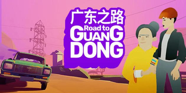 Newsbild zu Road to Guangdong erscheint im Juni für Nintendo Switch