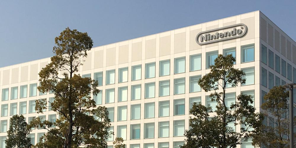 Nintendo-Hauptquartier