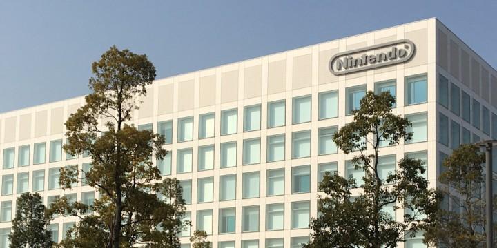 Newsbild zu Negativer Trend – Analyst empfiehlt Aktionären den Verkauf von Nintendo-Anteilen