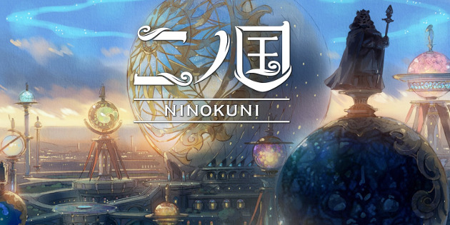 Newsbild zu Ni no Kuni-Kinofilm ist bald in deutscher Sprache auf Netflix erhältlich