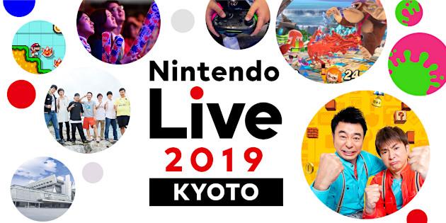 Newsbild zu Nintendo Live 2019 Kyoto: Messe für den Oktober angekündigt