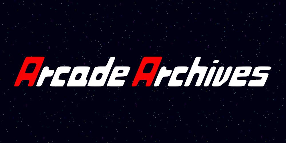 Arcade Archives - Logo