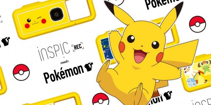 Newsbild zu Vorbereitungen zu Pokémon Snap – Canon veröffentlicht eine iNSPiC Rec Kamera im Pikachu-Stil