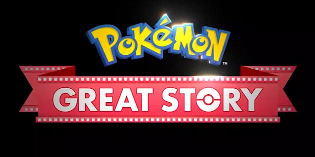 Newsbild zu Japanische Webseite lässt euch eure eigene Pokémon-Geschichte aus den Höhepunkten der Hauptspiele erstellen
