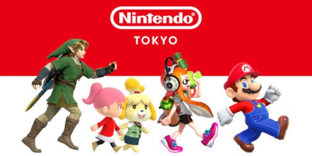 Newsbild zu Japan: Weihnachtsartikel bei My Nintendo und im Nintendo Tokyo Store erhältlich