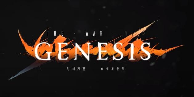 Newsbild zu Konkurrenz für Fire Emblem – The War of Genesis: Remnants of Gray erscheint für die Nintendo Switch