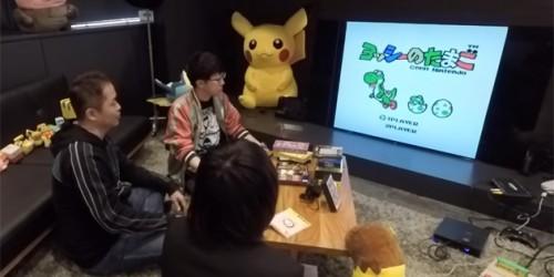 Newsbild zu GAME FREAK und Junichi Masuda sprechen über die Entwicklung der ersten Pokémon-Titel sowie Mario & Yoshi