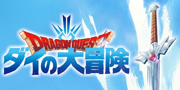 Newsbild zu Manga Dragon Quest: The Adventure of Dai erhält Spiel und weitere Anime-Umsetzung