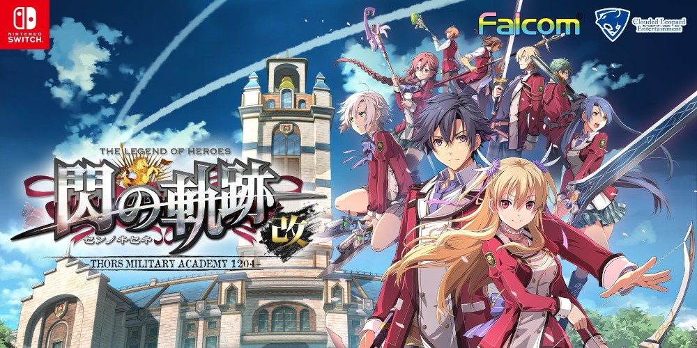 The Legend of Heroes: trails of Cold Steel (Japan)