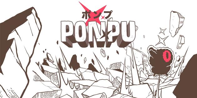 Newsbild zu Veröffentlichung von Ponpu verschiebt sich – Online-Mehrspieler-Modus wird hinzugefügt