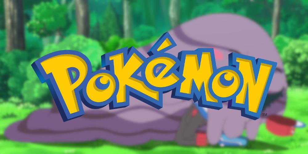 Pokémon-Logo - Sleima