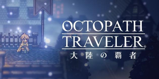 Newsbild zu Octopath Traveler: Conquerors of the Continent – Neues Video zur Aufnahme des Soundtracks veröffentlicht