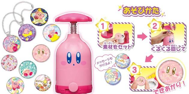 Newsbild zu Kirby Can Badge Maker wird in Japan veröffentlicht