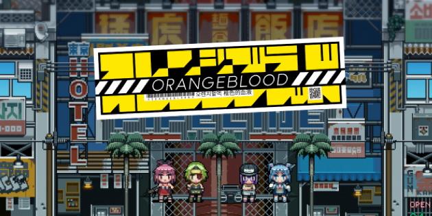 Newsbild zu Orangeblood wird im Frühjahr 2020 für die Nintendo Switch erscheinen