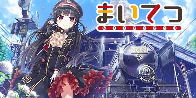 Newsbild zu Japan: Circle Entertainment enthüllt Erscheinungsdatum für Maitetsu: Pure Station