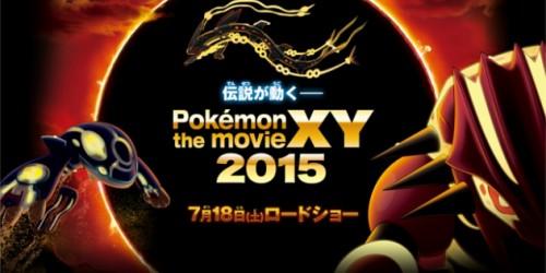 Newsbild zu CoroCoro: Zahlreiche Legendäre Pokémon haben einen Auftritt im 18. Film