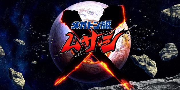 Newsbild zu LEVEL-5 veröffentlicht neue Informationen zu Megaton Musashi auf der Jump Festa 2020
