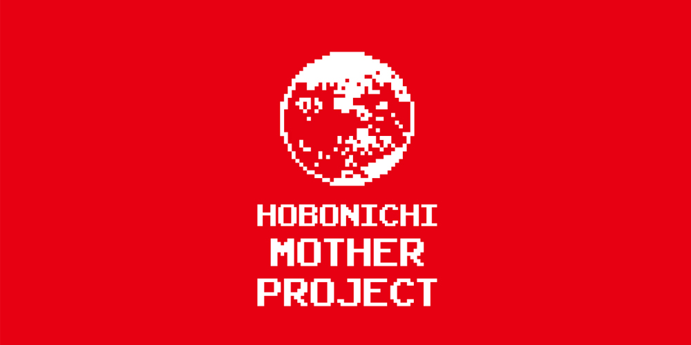 Hobonichi Mother Project