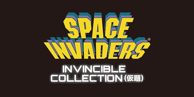Newsbild zu Japan: Debüt-Trailer zu Space Invaders: Invincible Collection verrät Erscheinungsdatum