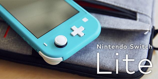 Newsbild zu Nintendo Switch Lite: Einzelne Nutzer beschweren sich über das Joy-Con Drift-Problem