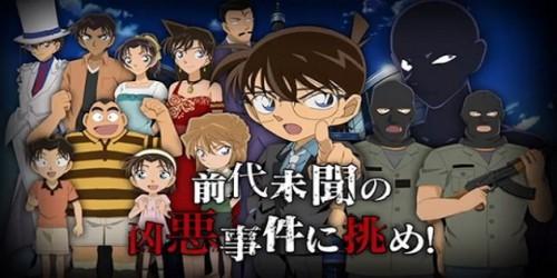 Newsbild zu Namco Bandai hat neues Detektiv Conan-Spiel für den Nintendo 3DS in Entwicklung